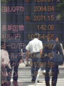 20130522_tokyo_exchange_rate_1248_h800