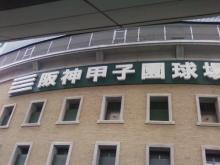 株・FX・225先物のデイトレで1日3万円稼ぐ方法とは・・・